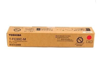 东芝 T-FC30CMM 红色高容墨粉原装行货,货到付款,*联保,量大优惠,实体店销售,支持*免运费