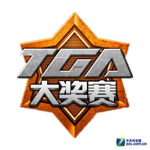 《战争前线》2013TGA大奖赛决赛今日打响