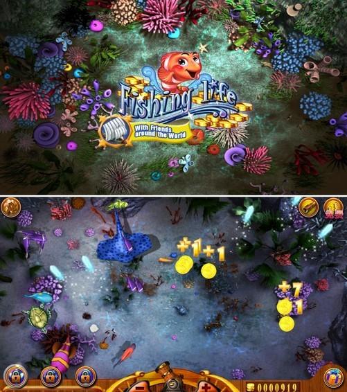 6.13安卓游戏推荐:好玩的深海捕鱼游戏