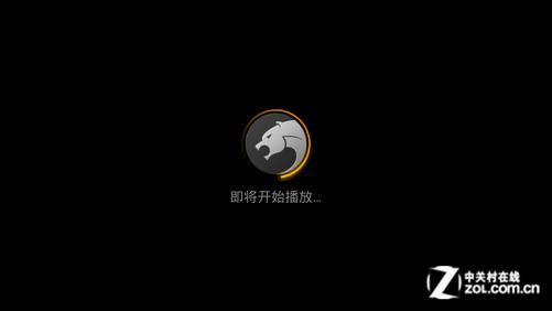 百度影音浏览器安卓版