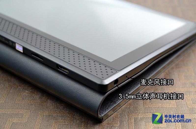 轻商务酷生活  智器新平板Z Book开箱