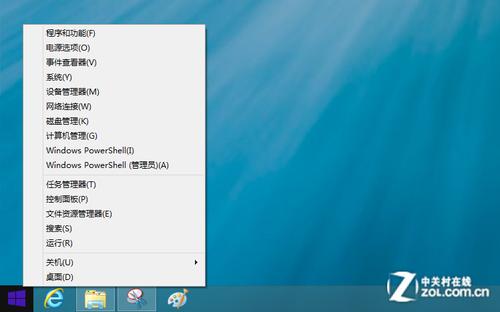 效率提高体验升级 Windows8.1性能探索