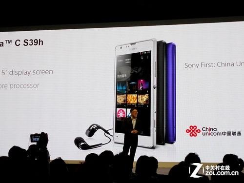 首款4G行货手机领衔 索尼M35t/S39h发布