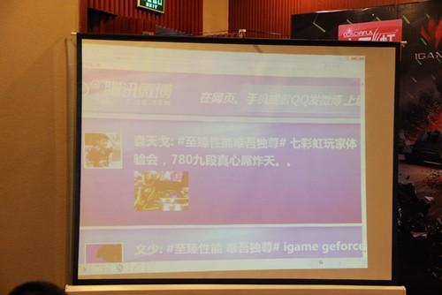 组装你的定制显卡 iGame玩家体验会武汉站落幕