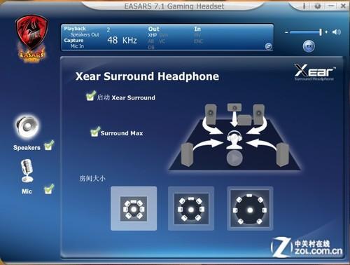 双降噪麦克风 伊赛斯雷霆游戏耳机评测