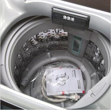 荣事达双桶洗衣机不排水