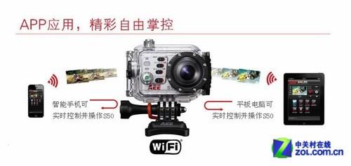 超轻巧Wi-Fi运动摄像机 AEE S50功能详解