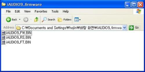 纯音新作iAUDIO  9+发布新固件V1.04