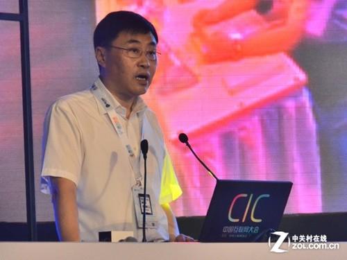 工信部尚冰:进一步保障网络信息安全