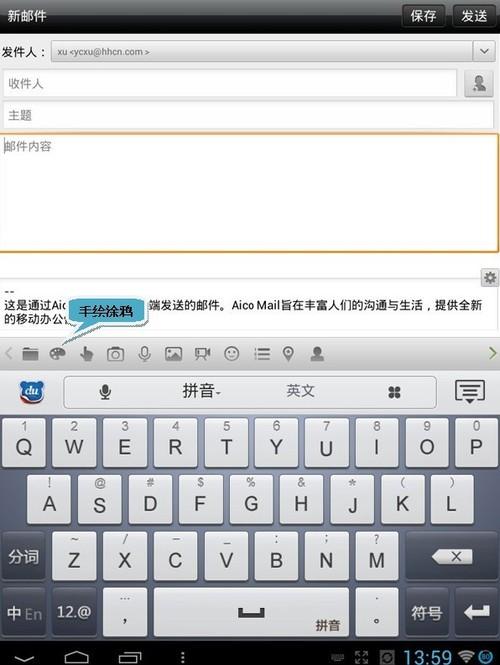 无手写不商务  智器ZBook九大手写软件推荐