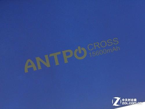 安能泰_精美的电量指示灯_安能泰 Ant Cross 15600_移动电源评测-中关村在线