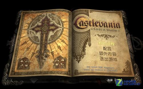 美轮美奂 《恶魔城:暗影之王》高清图赏