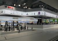 IFA 2013开幕在即 博世展台现场探秘