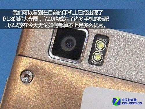 800万像素逆袭 iPhone5s摄像头深度解析