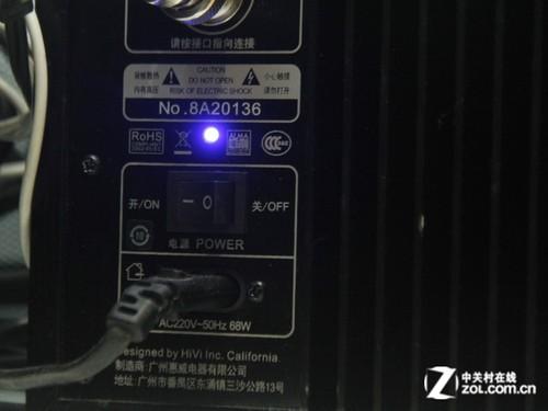 超完美的灵体体验 HiVi惠威音箱780元