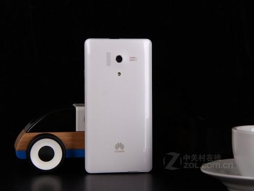 IP57极致防水 华为荣耀3京东超值热卖
