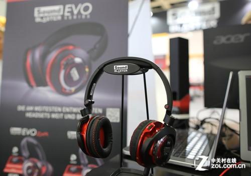 IFA2013电子展 创新新款头戴耳机亮相
