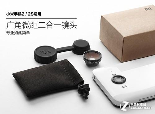 微距、广角二合一 小米推出手机附加镜