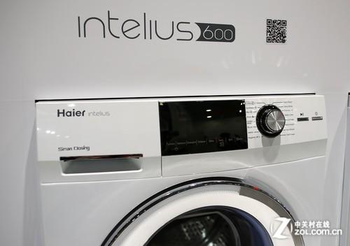 海尔发布新品滚筒洗衣机