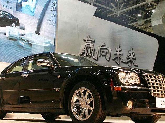 北京奔驰 克莱斯勒 300c 5.7l 豪华版图片 图45高清图片