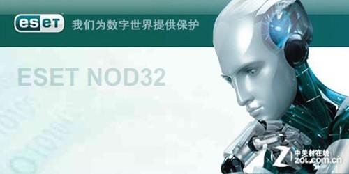 安全稳定 ESET NOD32防病毒软件售291元