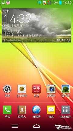 背部按键新体验 骁龙800旗舰LG G2评测