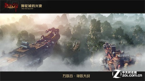 《斗战神》首个新版本10月24日发布