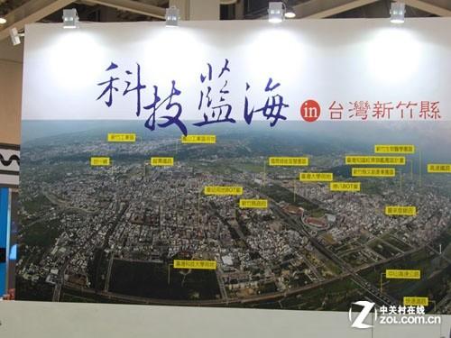 高新技术的摇篮 台湾新竹eMEX展示宏图