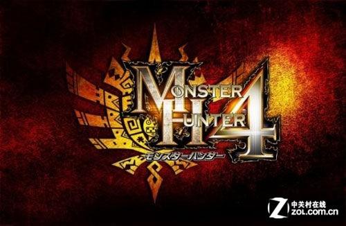 《怪物猎人4》累计销量300万