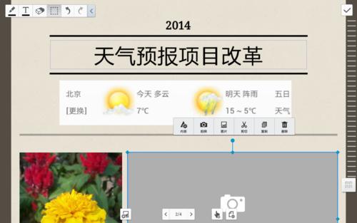 从S Pen开始 体验新款GALAXY NOTE 10.1