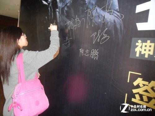 """""""我是战神""""神舟校园行 南京站活动汇总"""