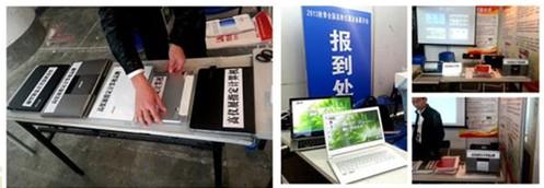 """宏碁商用电脑产品亮相""""全国高教仪器设备展"""""""