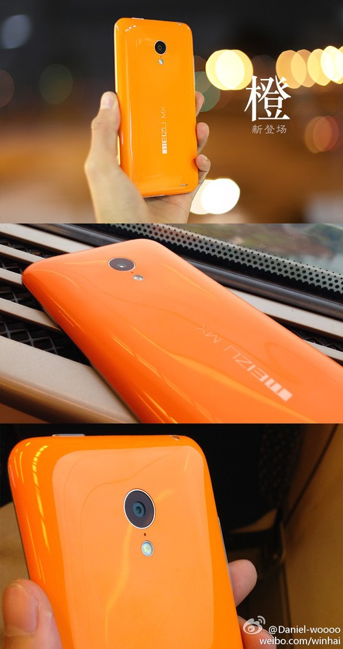 橙色魅族MX3