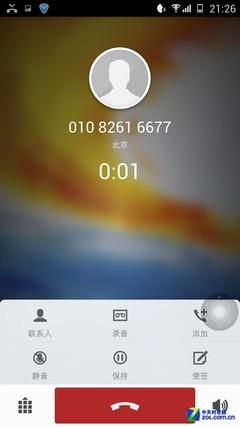 大葱玩手机:测试ELIFE E7强劲语音系统