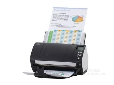 富士通fi-7260扫描仪广东促16800元