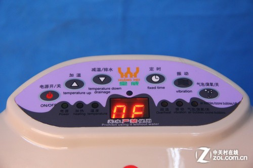 但通过功耗仪测试,皇威h-205c2足浴盆实际工作功耗达到1163w,高于其