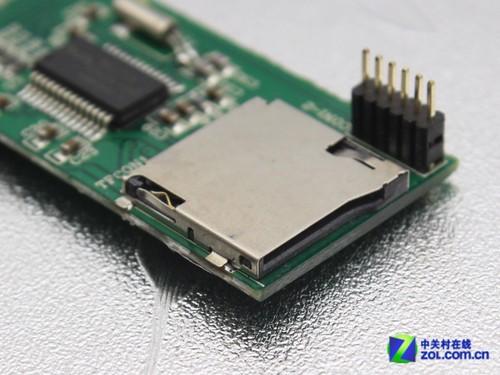 电路板:做工精良多重保护_长城机电移动电源(充电宝)