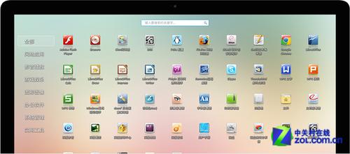 Linux Deepin 2013发行版体验手记