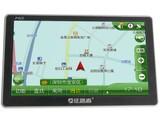 征路者Z7099(TV)