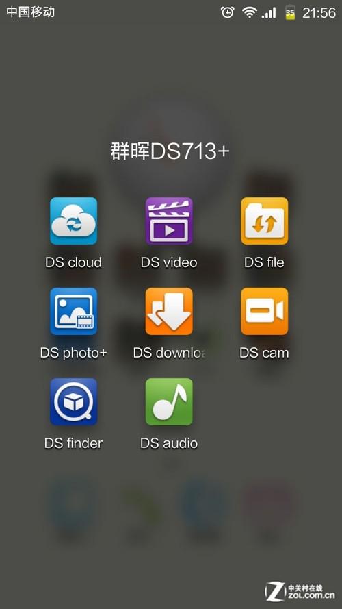 Ds File App