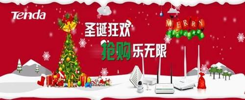 """圣诞狂欢 Tenda京东圣诞专场抢购乐无""""线"""""""