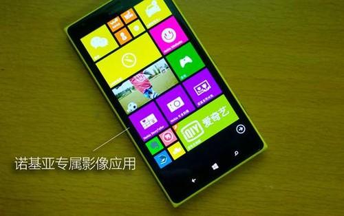 Windows Phone Nokia Lumia 1520与生俱来的娱乐基因