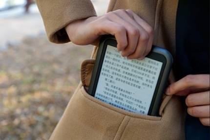 春节回家  汉王乾光电纸书相伴