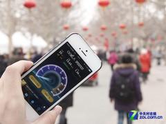 移动4G面临2014首考 庙会三网网速良心测