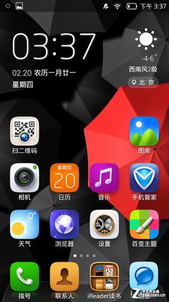 糖豆OS主屏幕与解锁界面-界面风格解析 Dido 糖豆 可乐OS 大可乐 小图片