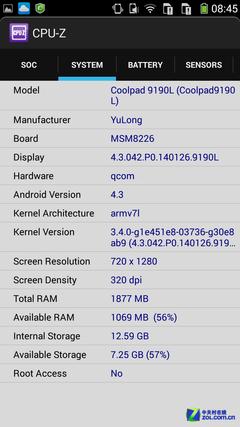四核/大屏好保障 酷派S6多媒体游戏体验
