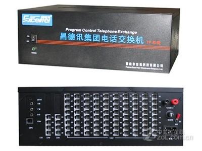 昌德讯 CDX8000 TP880(4外线,64分机)