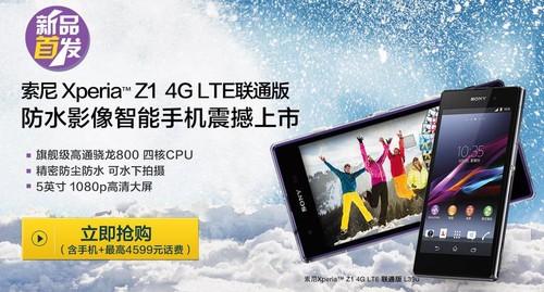 在前几日中国电信推出的4G MiFi和4G上网卡数据套餐与中国移动4G...