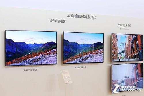 三星电视:曲面屏幕 最新显示技术