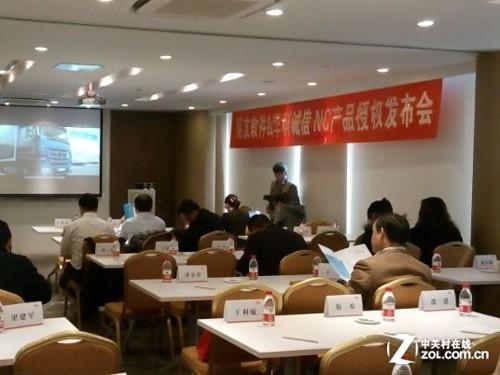 产业链协同 用友NC产品授权在京举行